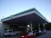 Actualización de imagen corporativa BP 2009