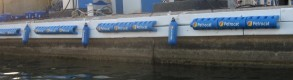 Renovación de imagen de Puerto del Garraf - diciembre 2007